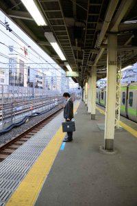 Solitude (Tokyo, Japan)